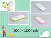 12000mah flat mobile phone charger