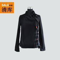 Cop copine autumn and winter top outerwear fleece outerwear 057088