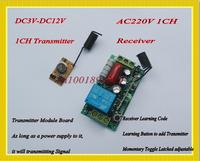 DC3V-DC12V 3V 5V 9V 12V Mini RF Transmitter Module for Sensor Detector Inductor with Receiver AC220V 10A  100-300m Transmitter