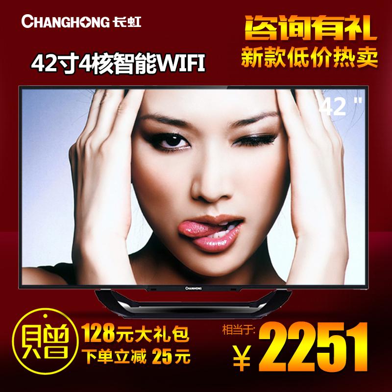 Changhong Changhong led42c2051i 42 4 akıllı tv led lcd dahili- wifi