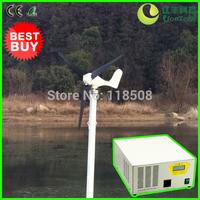 Factory Price High Tech Wind Generating System!! 200W 12V Wind Turbine Generator NE-200S + 300W 12V Hybrid Inverter & Controller