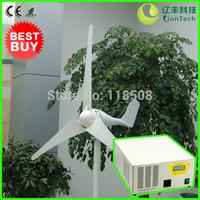 [Best Price Mini Home Wind System] 100W 24V Wind Turbine Generator NE-100S + 300W 24V Hybrid Inverter & Controller Device, CE