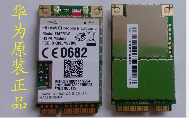 Huawei Mobile Wcdma Em770w драйвер скачать