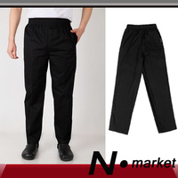 2014 New Pure Black Chef Pants Casual Polyester Cotton Long Unisex Size Tight Pine Band Kitchen Trouser