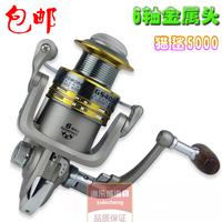 free shipping!Fishing Reels spinning reel,metal line cup GS5000 spinning reel 5.1:1 fishing tackle