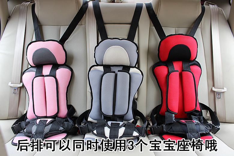 Детский автомобиль безопасности, авто защита детей, красный + черный цвет, обновленная версия, утолщение губка дети мест, голубой + с - белый