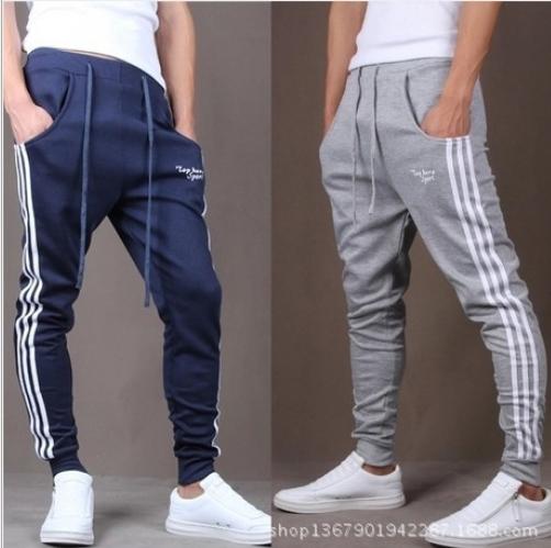 Skinny Sweatpants Women