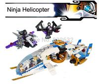 Bela Building Blocks Hot Toy Ninja Helicopter Assembling Blocks Toys for Boy Compatible Model Building Gift
