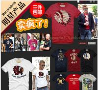 Free shipping 2014 brand new summer men's fashion cotton short-sleeve T-shirt o-neck men's t shirt mens tops $ tees