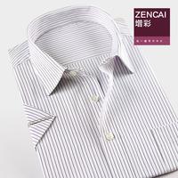New arrival 2014 summer professional shirt male short-sleeve formal business shirt male short-sleeve work wear plus size