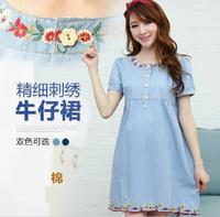 2014 maternity clothing spring fashion embroidery maternity denim one-piece dress summer short-sleeve