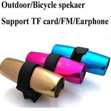 popular bike speaker