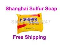 Free Shipping 5pcs Shanghai Sulfur Soap 4 Skin Conditions Acne Psoriasis Seborrhea Eczema Inhibit Skin Oils Cheapest Health Care