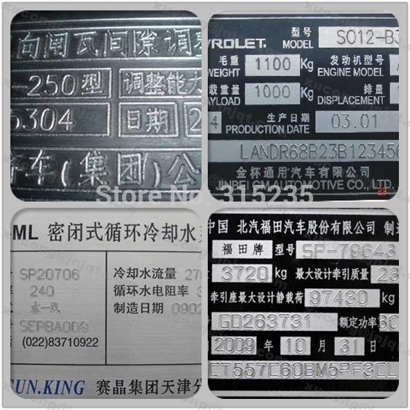 JQT MPSeries CNC Dot Pin máquina da marcação(China (Mainland))