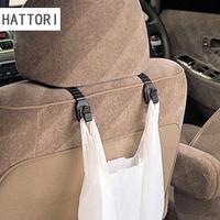 Free shipping Hattori car back hook car hook car seats hook tote