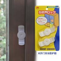 Free shipping Komi child safety lock door card -lock refrigerator lock baby clip drawer lock cabinet lock