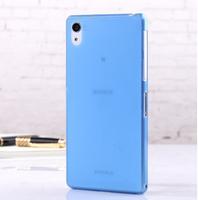 Hot!30pcs/lot Ultra Thin Case for Sony Xperia Z2 D6503 L50W PC Matte Cases plastic  Phone Cover Housing 10pcs/lot