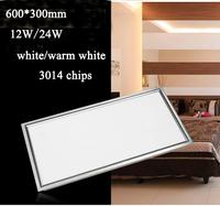 24w led panel lights led panel light 300x600
