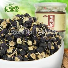 cheap china black berry