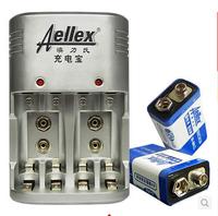 New 2014 9V Rechargeable Battery 2 pcs 250MAH Li-Ion lithium 9V battery + Universal 9v AA AAA 18650 14500 CR123A charger set