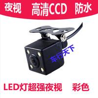 Car reversing adjustable mount external hd ccd general webcam night vision reversing