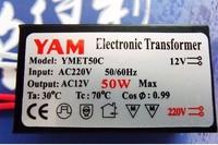 Free shipping,50W 220V - 240V  Halogen Light Bulb LED Driver Power Supply Converter Electronic Transformer