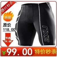 free shipping 2xu male sports running tights fitness clothing shorts x002