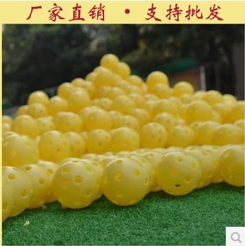Free Shipping 20Pcs/bag Plastic Whiffle Airflow Hollow Golf Tennis Practice Training Sports Balls(China (Mainland))
