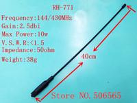 Diamond RH771 UV dual band antenna soft SMA-Female suit for BAOFENG BF-uv5r,Kenwood,WOUXUN,TYT,QUANSHENG Free shipping