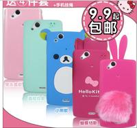 For Sony Ericsson LT15i rabbit /bear case for Xperia arc X12 LT18i Rabbit cartoon case,with rabbit tail  Free shipping