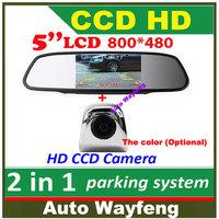 "2 in 1 HD CCD backup reversing Camera + 5"" HD 800*480 Car Mirror Monitor , rear view mirror monitor car parking camera"