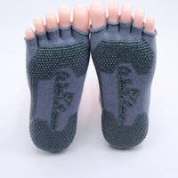 20pcs/ots Grey color peep-toe antiskid five fingers socks yoga socks cotton socks