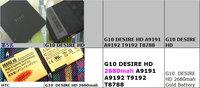 AAA+ DESIRE HD A9191 A9192 T9192 T8788  mobile phone batteries AAA+ LIKE ORIGINAL