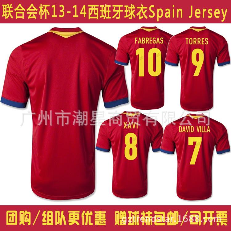 Compra camiseta de la selección española online al por