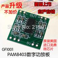 2pcs/lot PAM8403 Super mini digital power amplifier board miniature class D power amplifier board 2 * 3 w high 2.5 ~ 5 v USB