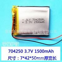 Supply polymer lithium battery 704250PL 3.7v 1500MAH