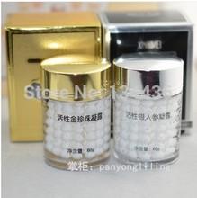 cuidados da pele 2pcs/lot xishimei fito- prata equilibrar creme de dia +bio gold creme pérola creme de noite aperto endurecimento clareamento da pele()