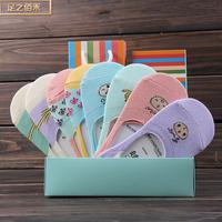 Free shipping 8 pairs one pack gift box socks High quality summer  personalised socks for girls/ladies socks