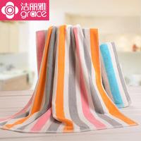 100% cotton bath towel single terry multicolour stripe comfortable skin-friendly waste-absorbing