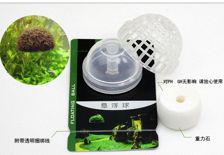 grow moss Float ball for Aquarium Crystal Red Shrimp tank (not Include moss)(China (Mainland))
