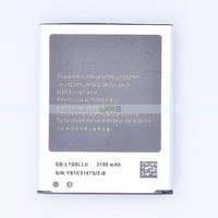 2100mah EB-L1G6LLU Replacement Battery Bateria Batterie Batterij for Samsung Galaxy S3 i9300 i9308 i879 i939 i939D by DHL