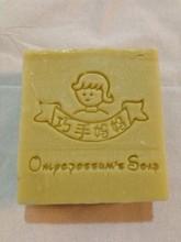 wholesale natural soap