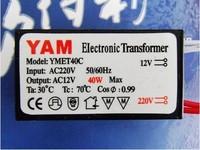 Free shipping,40W 220V - 240V to 12V Halogen Light Electronic Transformer LED Driver Power Supply Converter