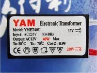 Free ship,40W 220V - 240V to 12V Halogen spotlight Light Lamp Electronic Transformer LED Driver Power Supply Converter
