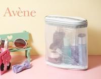 Free Shipping! (2 pieces/lot) 2014 new arrival brand transparent women organizer bag fashion makeup case