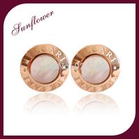 FREE SHIPPING 2014 Brand New FASHION spherical white shell Stud Earrings for Women