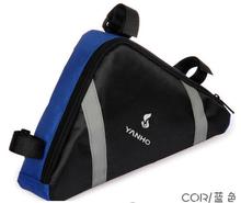 triangle bag price