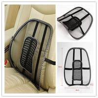 Free Shipping New Car Seat Chair Massage Back Lumbar Support Mesh Ventilate Cushion Pad Black,Mesh Back Lumbar Cushion #A0079
