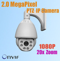 PTZ IP Camera Outdoor 2.0 Megapixel High Speed Dome PTZ Camera Laser Leds 200 Metre Night View WDR Supported