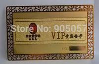 gold tone vip business card